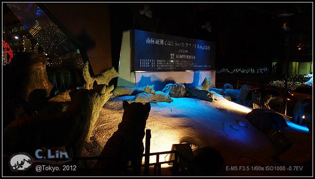 日本單身行第五日之4-011