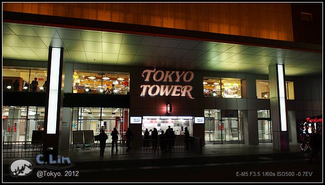 日本單身行第五日之4-020