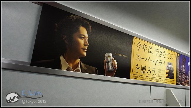 日本單身行第六日之1-020