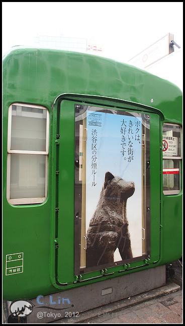 日本單身行第六日之1-017