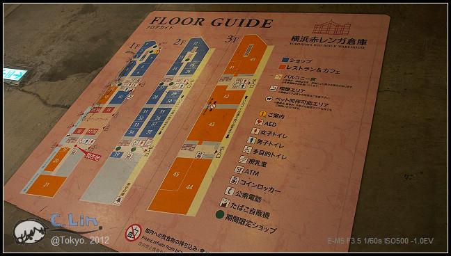 日本單身行第六日之7-017