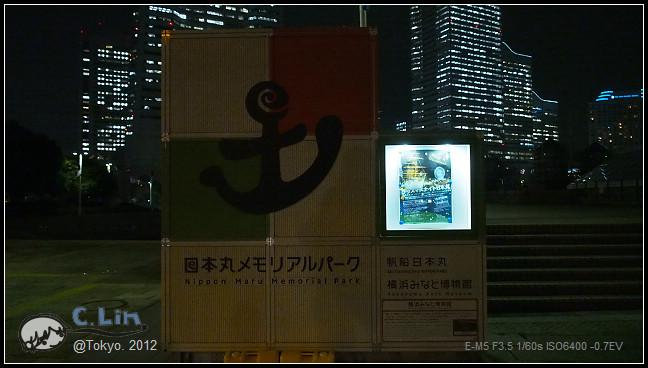 日本單身行第六日之9-026