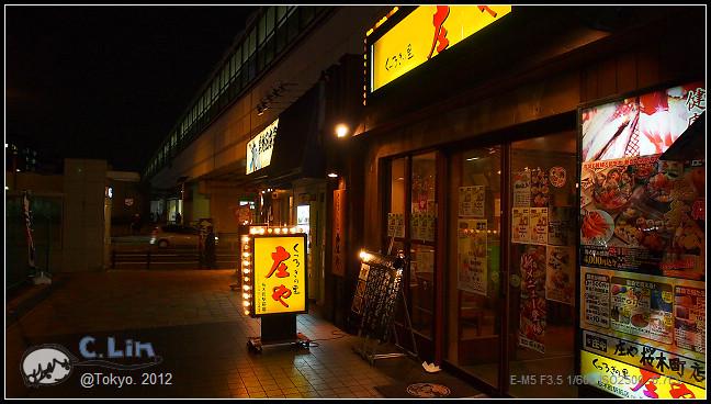 日本單身行第六日之10-008