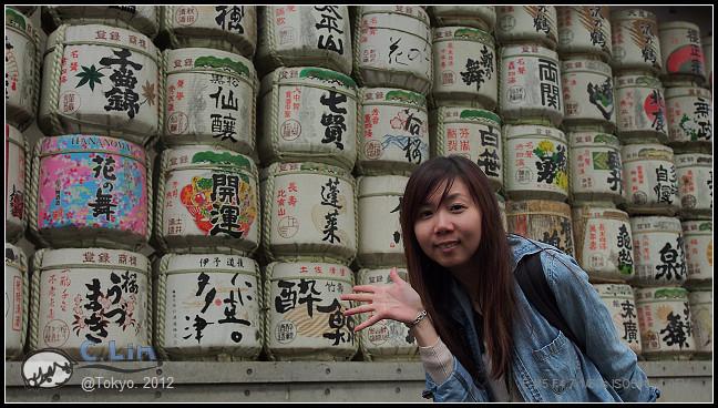 日本單身行第七日之1-030