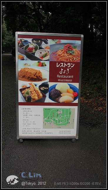 日本單身行第七日之1-027