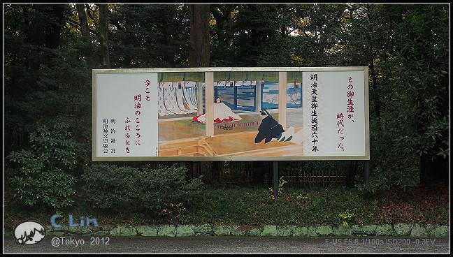 日本單身行第七日之1-033