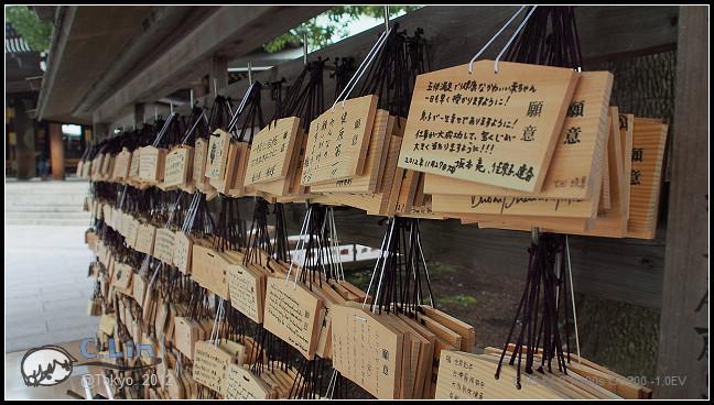 日本單身行第七日之1-059