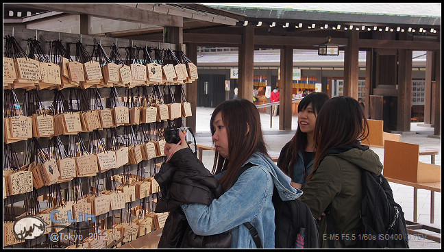 日本單身行第七日之1-060