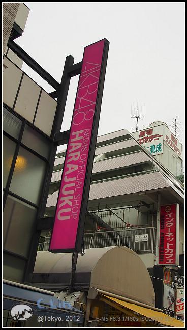 日本單身行第七日之3-004