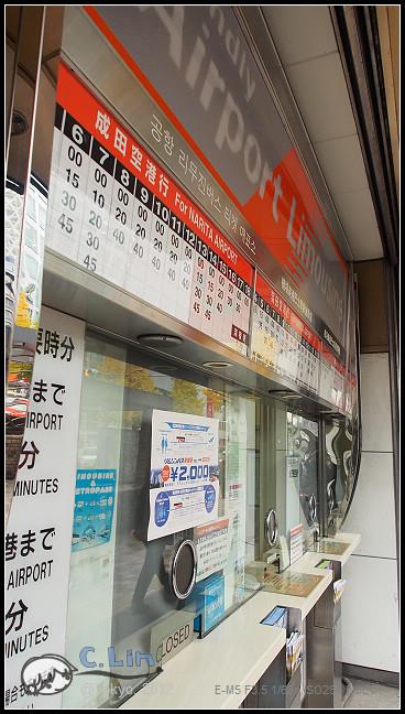 日本單身行第七日之3-015