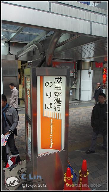 日本單身行第七日之3-019
