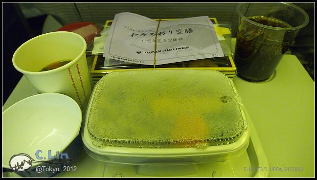 日本單身行第七日之3-033