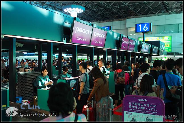 2013-京阪行-1-1 集合、廉價航空-003