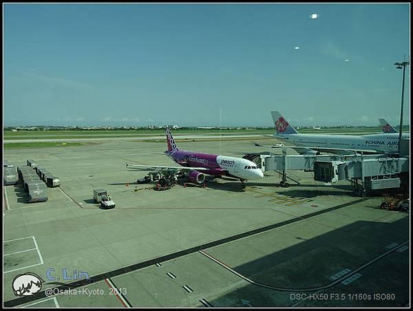 2013-京阪行-1-1 集合、廉價航空-007