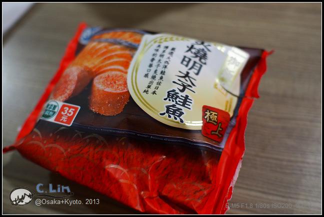 2013-京阪行-1-1 集合、廉價航空-002