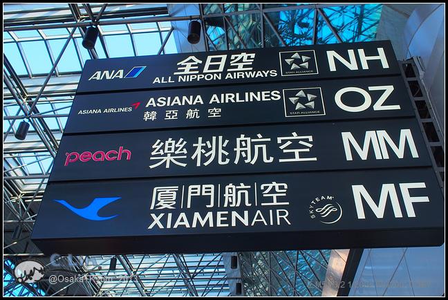 2013-京阪行-1-1 集合、廉價航空-001