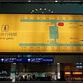 2013-京阪行-1-1 集合、廉價航空-005