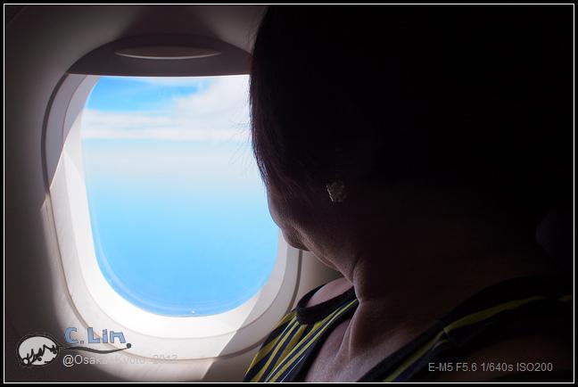2013-京阪行-1-1 集合、廉價航空-020