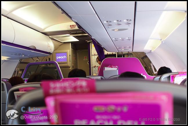 2013-京阪行-1-1 集合、廉價航空-015