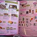 2013-京阪行-1-1 集合、廉價航空-013