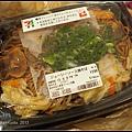 2013-京阪行-1-2 關西機場-014