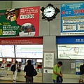 2013-京阪行-1-2 關西機場-027
