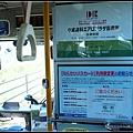 2013-京阪行-1-2 關西機場-023