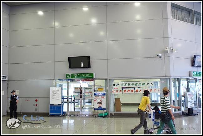 2013-京阪行-1-2 關西機場-026