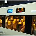 2013-京阪行-1-2 關西機場-036