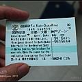 2013-京阪行-1-2 關西機場-035