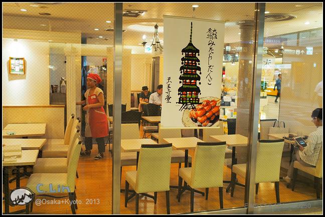 2013-京阪行-1-3 大阪西佳飯店-020
