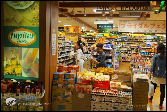 2013-京阪行-1-3 大阪西佳飯店-019