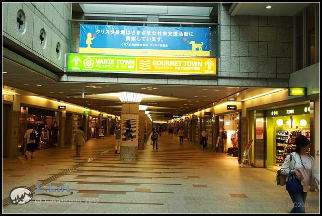 2013-京阪行-1-3 大阪西佳飯店-015