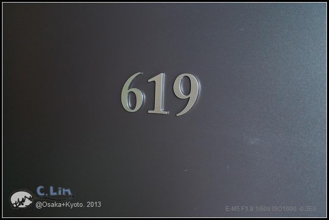 2013-京阪行-1-3 大阪西佳飯店-025