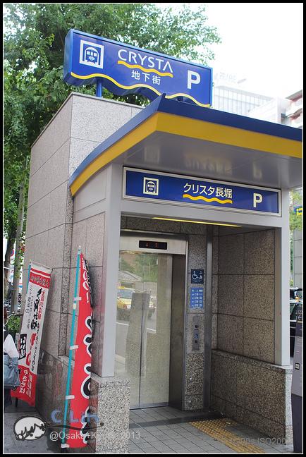 2013-京阪行-1-3 大阪西佳飯店-021