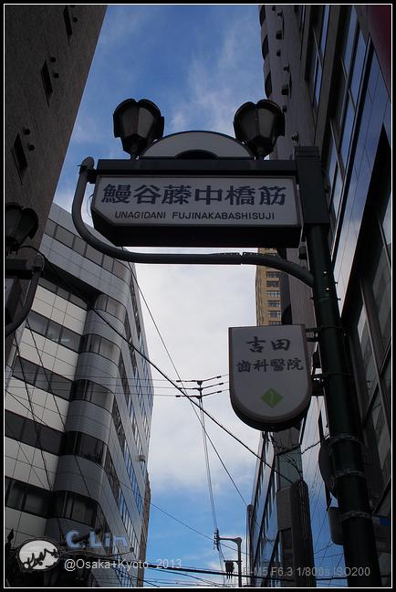 2013-京阪行-1-3 大阪西佳飯店-022