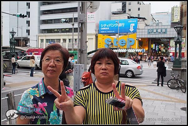2013-京阪行-1-4 沒有盡頭的心齋橋通-005