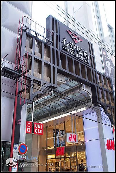 2013-京阪行-1-4 沒有盡頭的心齋橋通-001