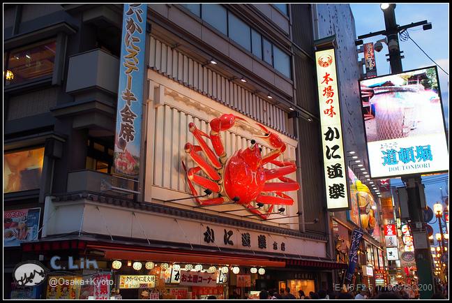 2013-京阪行-1-6 螃蟹道樂的厲害蟹腳!-001