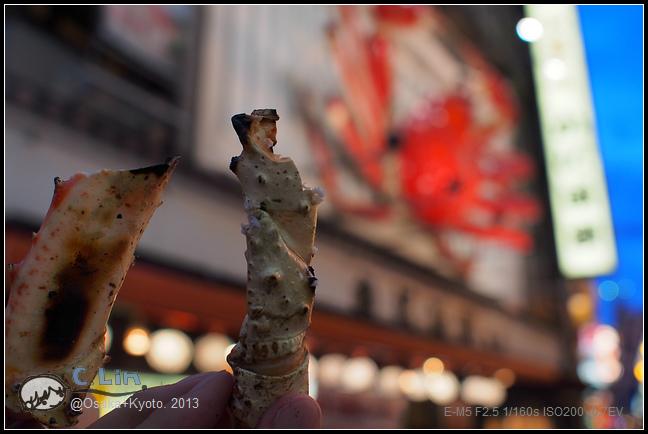 2013-京阪行-1-6 螃蟹道樂的厲害蟹腳!-009