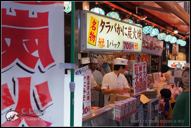 2013-京阪行-1-6 螃蟹道樂的厲害蟹腳!-012