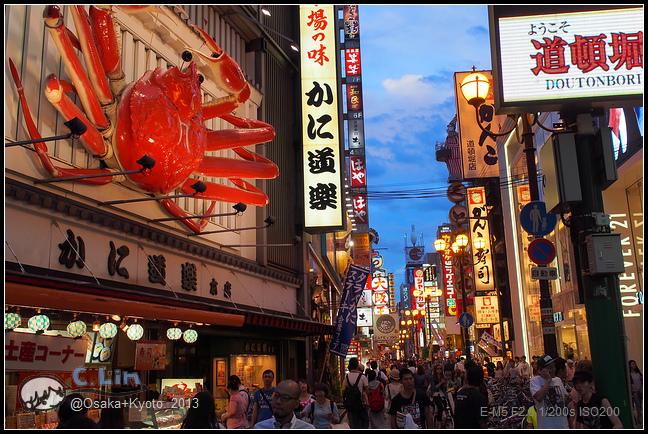 2013-京阪行-1-6 螃蟹道樂的厲害蟹腳!-002