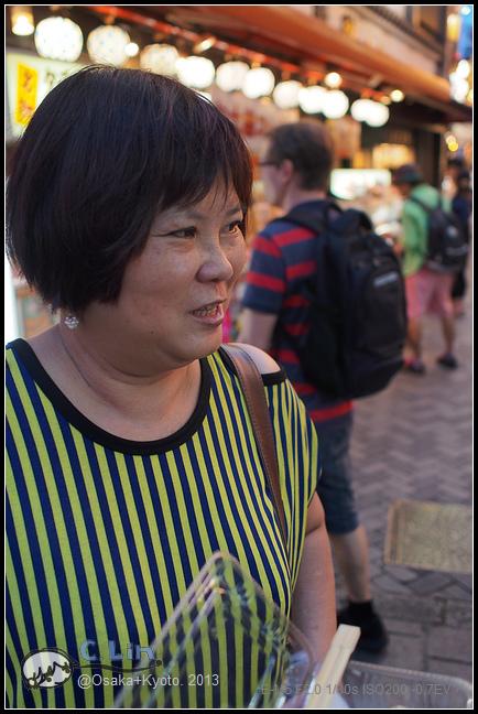 2013-京阪行-1-6 螃蟹道樂的厲害蟹腳!-005