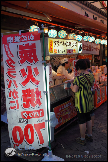 2013-京阪行-1-6 螃蟹道樂的厲害蟹腳!-003