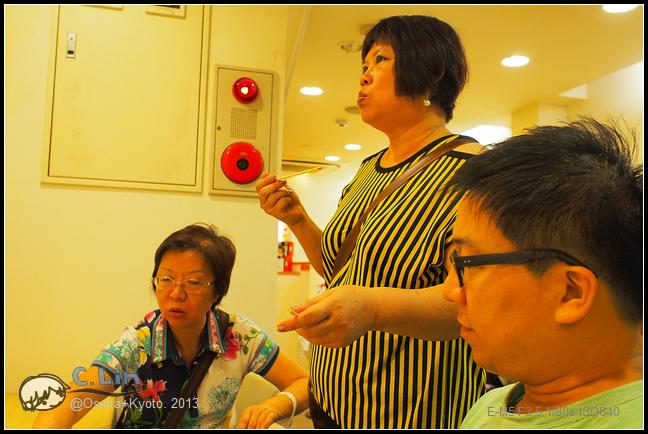 2013-京阪行-1-7 大阪就是章魚燒-005