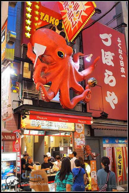 2013-京阪行-1-7 大阪就是章魚燒-002