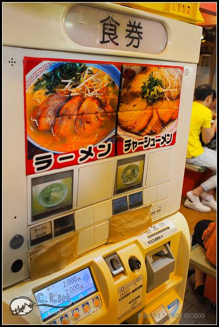 2013-京阪行-1-8 金龍拉麵-016