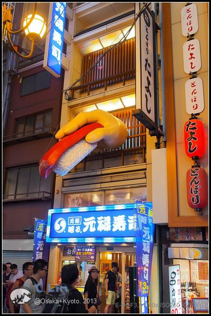 2013-京阪行-1-8 金龍拉麵-006