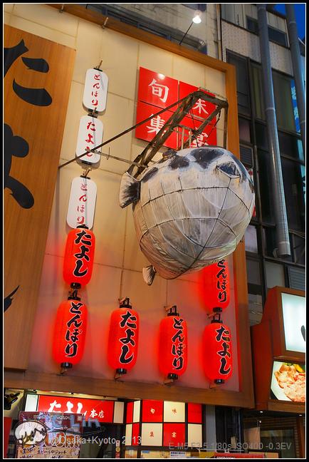 2013-京阪行-1-8 金龍拉麵-007