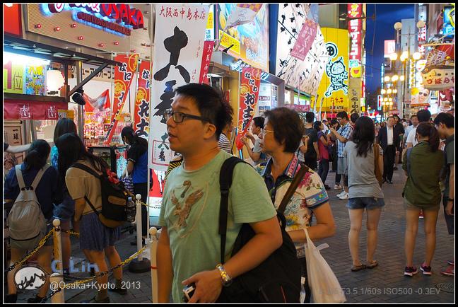 2013-京阪行-1-8 金龍拉麵-008